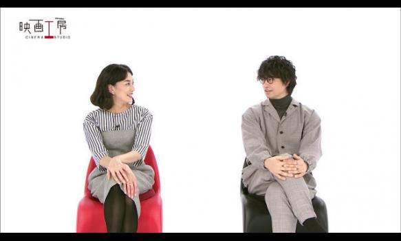 【放送本編/#325「伊豆の踊子(1974)」ほか】斎藤工×板谷由夏 映画工房