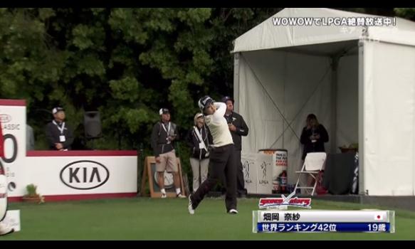 【第1日 速報!】<カリフォルニア>キア・クラシック/LPGA女子ゴルフツアー2018