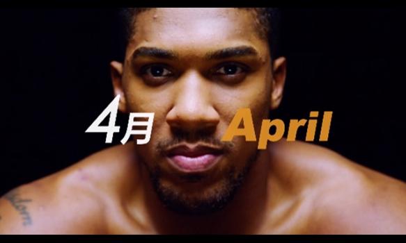 4月のエキサイトマッチ〜世界プロボクシング