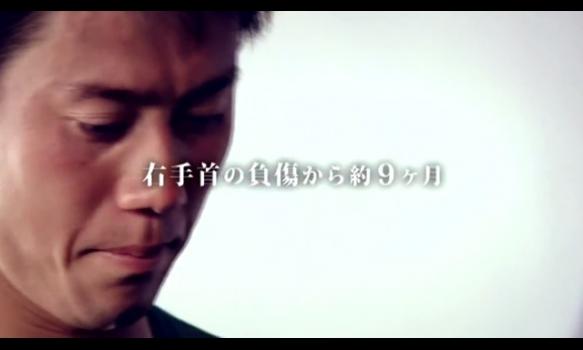 連日生中継!全仏オープンテニス 5/27(日)開幕