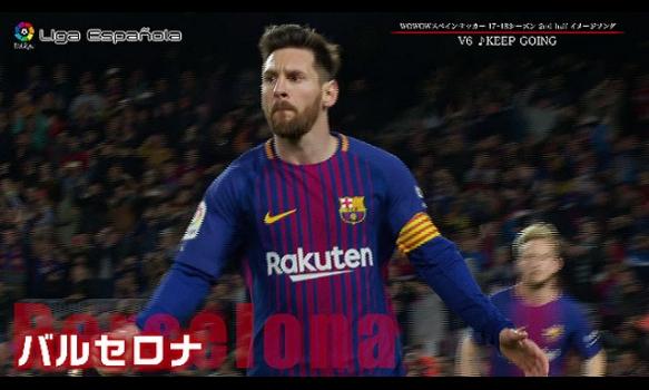スペインサッカー リーガ・エスパニョーラ ★第33節 放送予定★