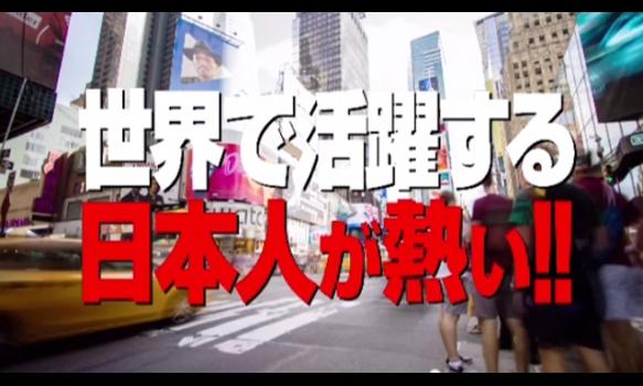 「日本人デザイナー参戦!」プロジェクト・ランウェイ16