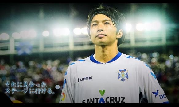 ノンフィクションW 柴崎岳 25歳 プロサッカー選手/番組宣伝映像