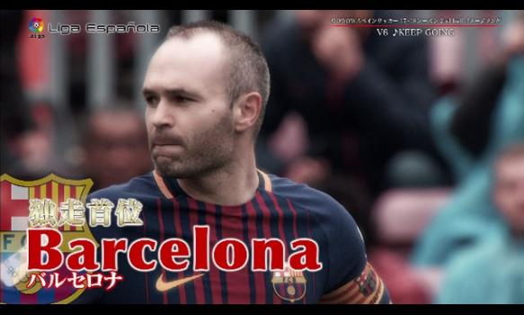スペインサッカー リーガ・エスパニョーラ ★第35節 放送予定★