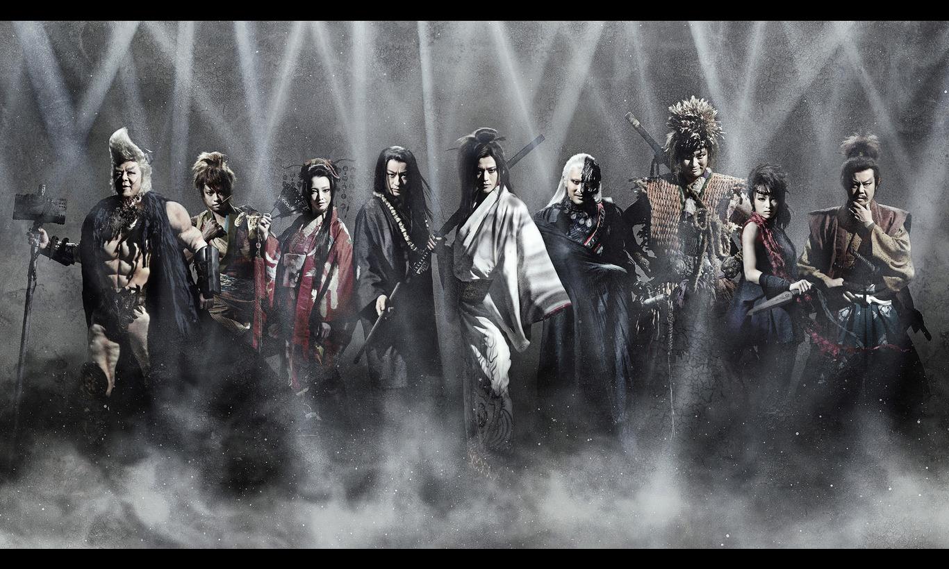 劇団☆新感線『髑髏城の七人』 Season花