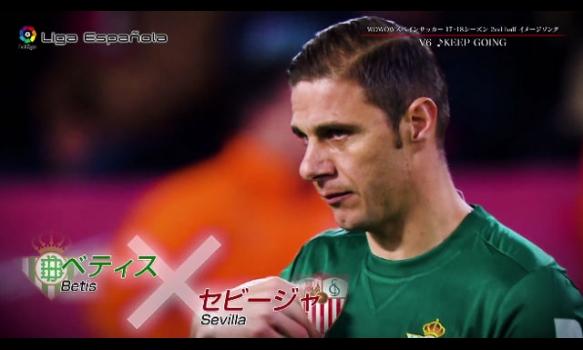 スペインサッカー リーガ・エスパニョーラ ★第37節 放送予定★