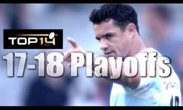 ラグビー フランスリーグ TOP14 ★プレーオフ準々決勝 放送予定★