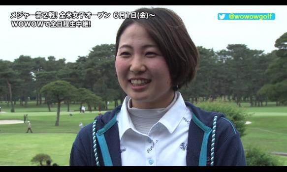 全米女子オープン最終予選 2位通過★蛭田みな美インタビュー/LPGA女子ゴルフツアー2018