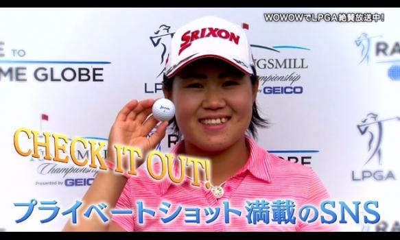 畑岡奈紗 自炊にハマる!プライベートショット満載のSNS/LPGA女子ゴルフツアー2018