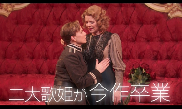 ハイライト映像:R・シュトラウス《ばらの騎士》新演出/メトロポリタン・オペラ