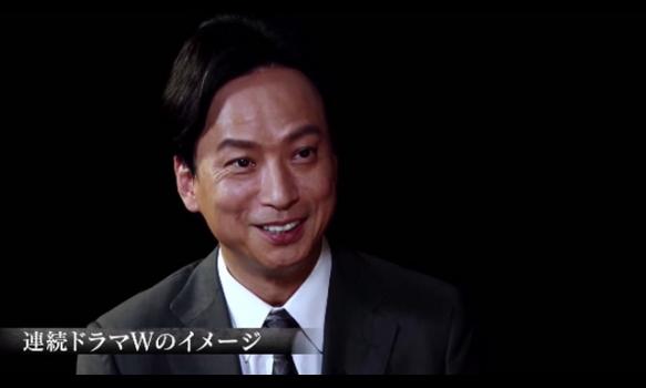 連続ドラマW 不発弾 ~ブラックマネーを操る男~/椎名桔平 インタビュー