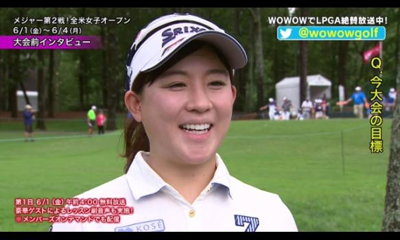 【全米女子オープン直前!】鈴木愛&香妻琴乃 大会前日インタビュー/LPGA女子ゴルフツアー2018