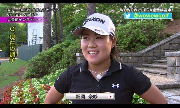 【全米女子オープン直前!】畑岡奈紗&野村敏京 大会前日インタビュー/LPGA女子ゴルフツアー2018