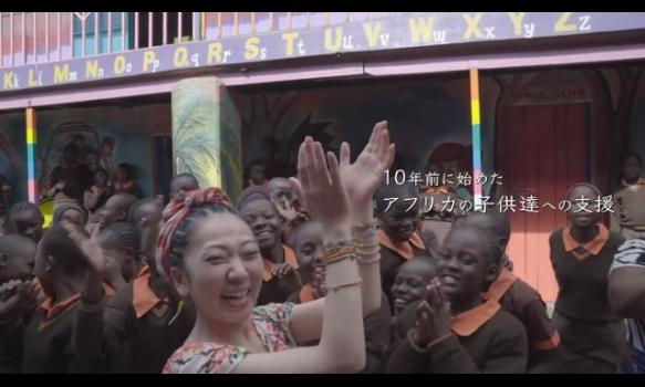 ノンフィクションW MISIA Return to Nairobi 〜10年の奇跡〜/番組宣伝映像