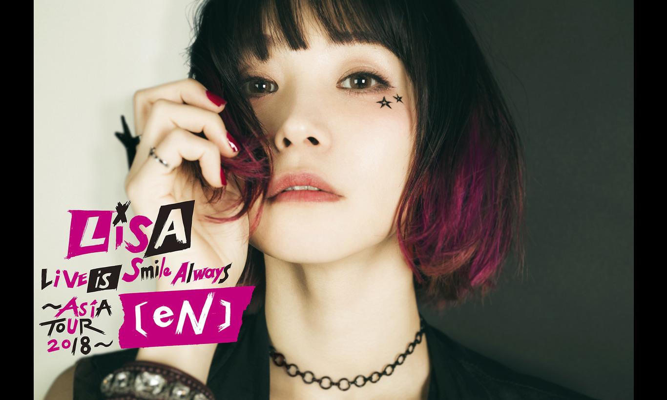 LiSA LiVE is Smile Always~ASiA TOUR 2018~[eN]