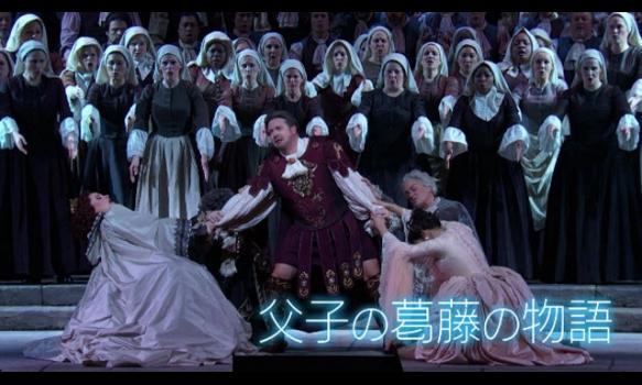 ハイライト映像:モーツァルト《イドメネオ》/メトロポリタン・オペラ