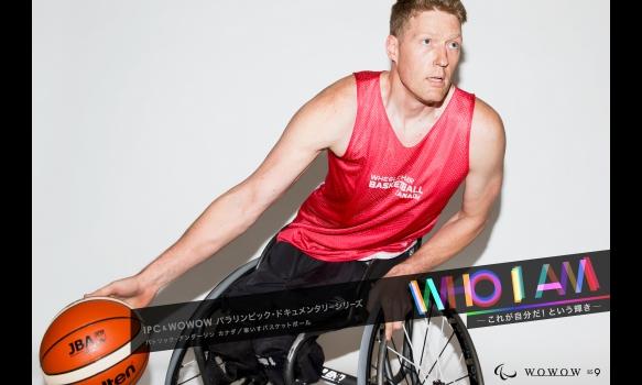10月シーズン3スタート!パラリンピック・ドキュメンタリーシリーズ WHO I AM パトリック・アンダーソン(カナダ/車いすバスケットボール)