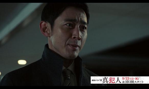 連続ドラマW 真犯人/プロモーション映像(60秒)