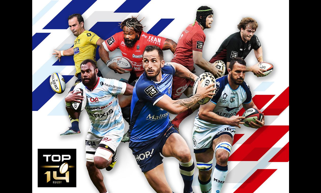 ラグビー世界最高峰 フランスリーグ TOP14