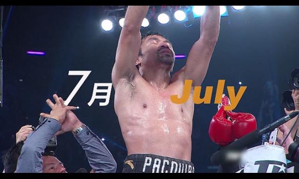 7月のエキサイトマッチ~世界プロボクシング