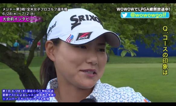 横峯さくら&上原彩子 大会前インタビュー/メジャー第3戦!全米女子プロゴルフ選手権