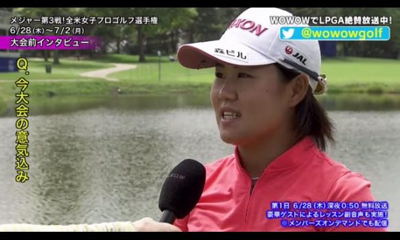 畑岡奈紗 大会前インタビュー Part.2「今大会の意気込み」/メジャー第3戦!全米女子プロゴルフ選手権