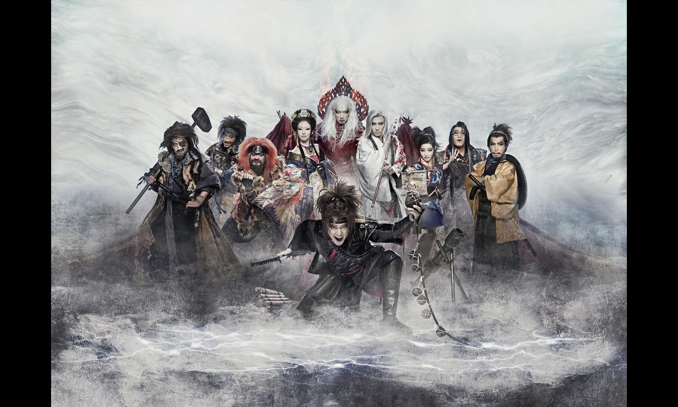 劇団☆新感線『髑髏城の七人』 Season月 下弦の月 | …