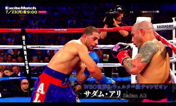 エキサイトマッチ~世界プロボクシング/サダム・アリvsハイメ・ムンギア ほか/番組宣伝映像