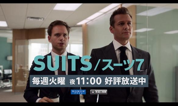 舞台はNY…じゃなくて韓国!?「SUITS/スーツ」世界初リメイク版!(ハーヴィー&マイク編)