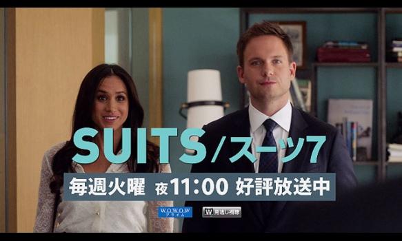 「SUITS/スーツ」韓国版もイケメンコンビが活躍!(マイク&レイチェル編)