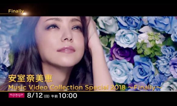 安室奈美恵 Music Video Collection Special 2018 ~Finally~/プロモーション映像