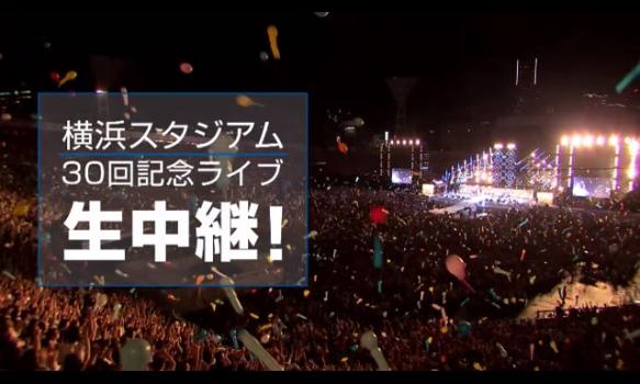 生中継!TUBE LIVE AROUND SPECIAL 2018 夏が来た!~YOKOHAMA STADIUM 30 Times~/プロモーション映像