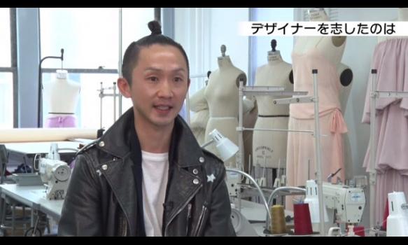 日本人デザイナー ケンタロウ・カメヤマ インタビュー