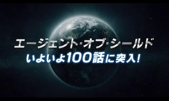 アベンジャーズ・スピンオフドラマ「エージェント・オブ・シールド5」/プロモーション映像 Part.2
