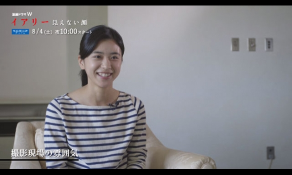黒島結菜(六道菜々美役)インタビュー/連続ドラマW イアリー 見えない顔