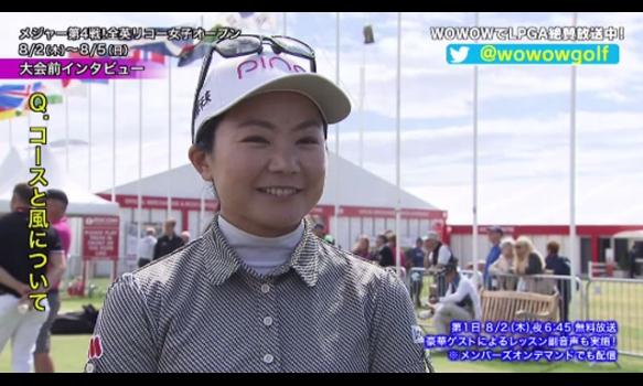 横峯さくら&上原彩子 大会前インタビュー/メジャー第4戦!全英リコー女子オープン