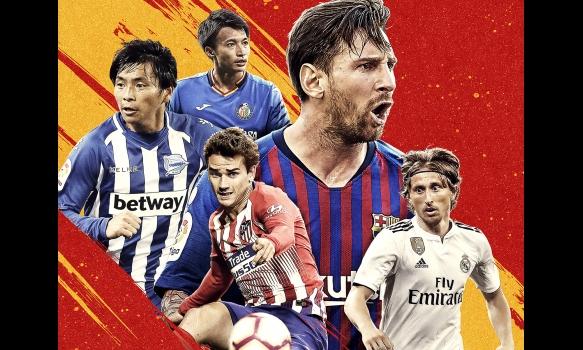 スペインサッカー リーガ・エスパニョーラ 第6節 アトレティコ・マドリードvsウエスカ