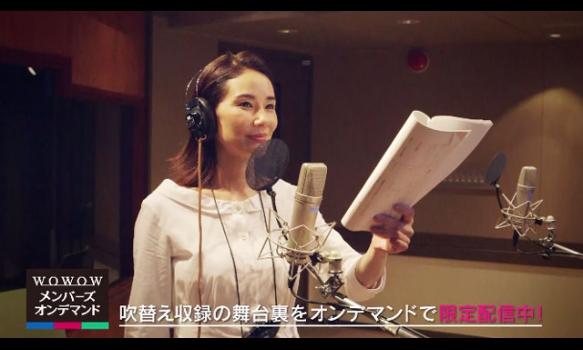 コラボ企画!「コールドケース2」主演 吉田羊が「BULL/ブル2」に吹替ゲスト出演!