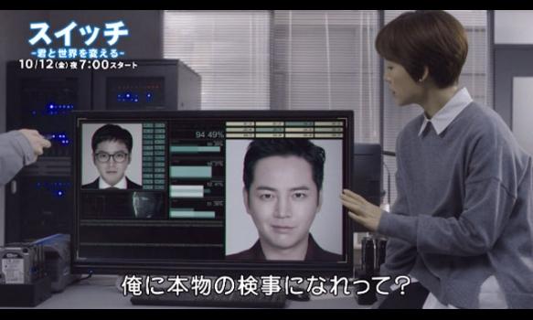 チャン・グンソク主演「スイッチ~君と世界を変える~」プロモーション映像 Part.2