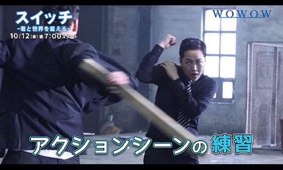 メイキング映像 Vol.3