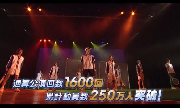 ミュージカル『テニスの王子様』1stシーズン&春の大運動会ら 23作品放送記念×WOWOWオリジナルダイジェスト映像
