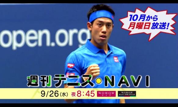 【週刊テニスNAVI #18】プロモーション映像