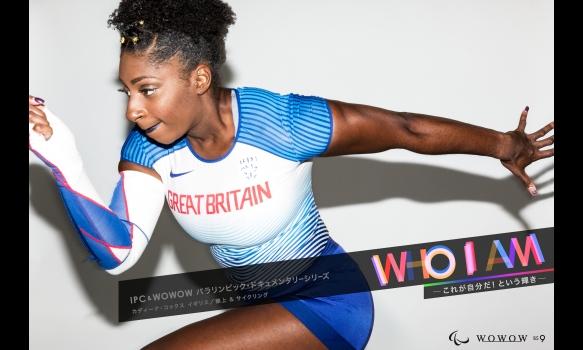 パラリンピック・ドキュメンタリーシリーズ WHO I AM パラ大国 2競技制覇の超新星:カディーナ・コックス
