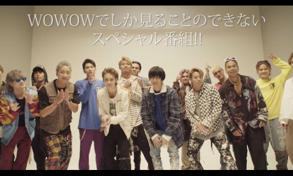 THE RAMPAGE from EXILE TRIBE × WOWOW/メンバーコメント映像