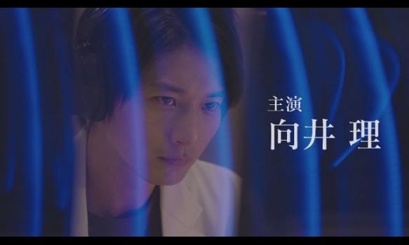 連続ドラマW パンドラIV AI戦争/特報(30秒)