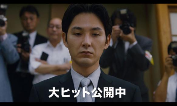 映画『泣き虫しょったんの奇跡』の全て 奇跡の実話が映画化!