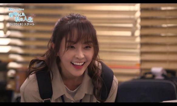 韓国ホームドラマ「素晴らしき、私の人生」/プロモーション映像(60秒)