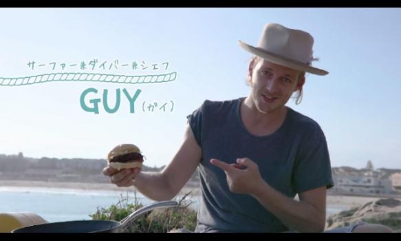 インスタ映えするレシピを紹介!新ライフスタイル番組がスタート!/海辺のGuy's キッチン in ボンダイビーチ