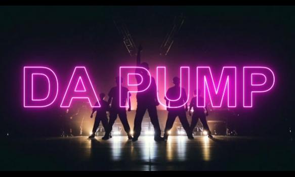 生中継!DA PUMP「LIVE DA PUMP 2018 THANX!!!!!!!」プロモーション映像
