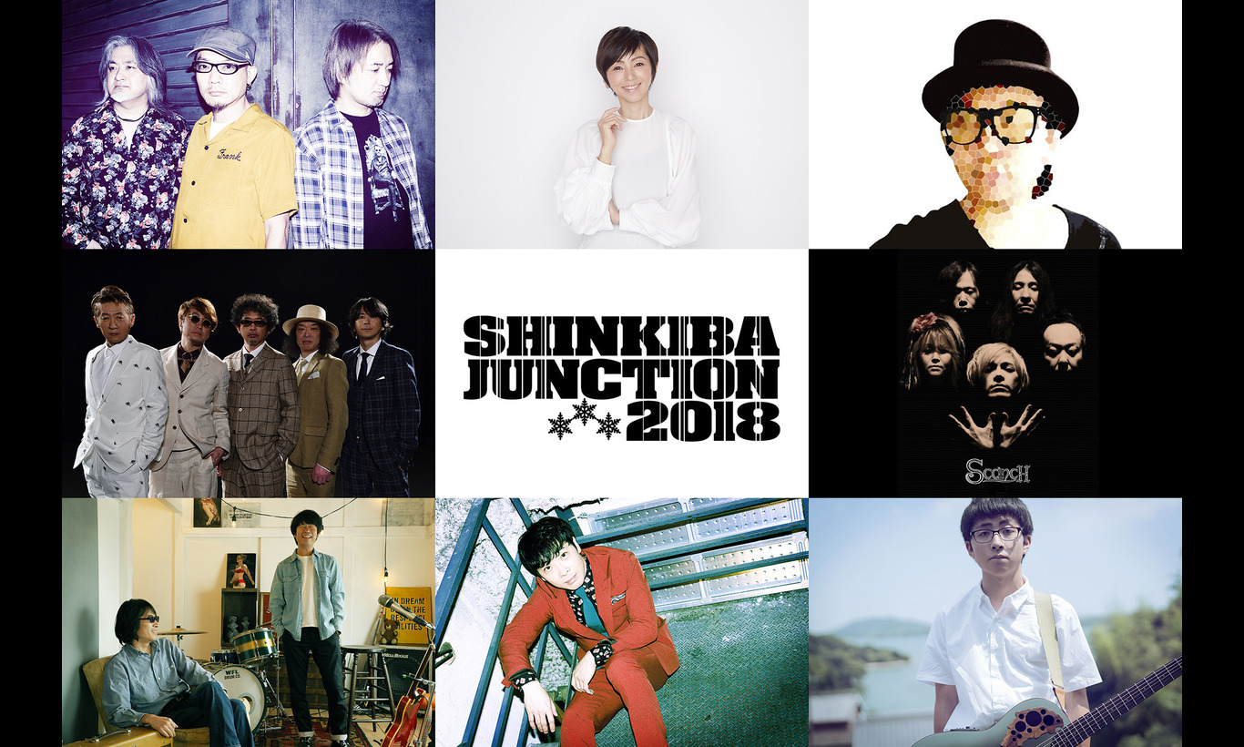 SHINKIBA JUNCTION 2018 ~SMAちゃん祭りジャン~